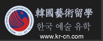 韩国龙仁大学艺术学院热门专业推荐